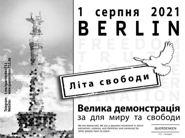 Berlin 01.08.2021 Ukrainisch